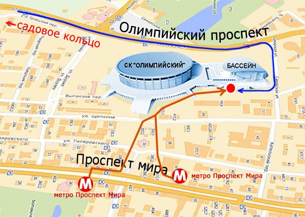 Схема проезда.  Напомним, что мероприятие пройдет в клубе Federico по адресу г. Москва, Олимпийский проспект, дом 16...