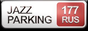 Джаз Паркинг логотип