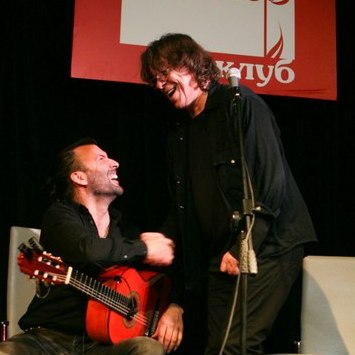 Смирнов и Алькальде