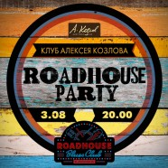 Roadhouse_party