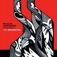 MCE_Orchestra
