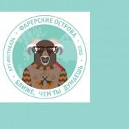 logo_Фареры.1