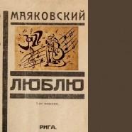 1922 ljublju