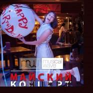 21_05_mayskiy_koncert_musical_wave