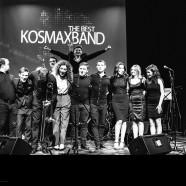 Екатерина Готлиб и KOSMAXBAND