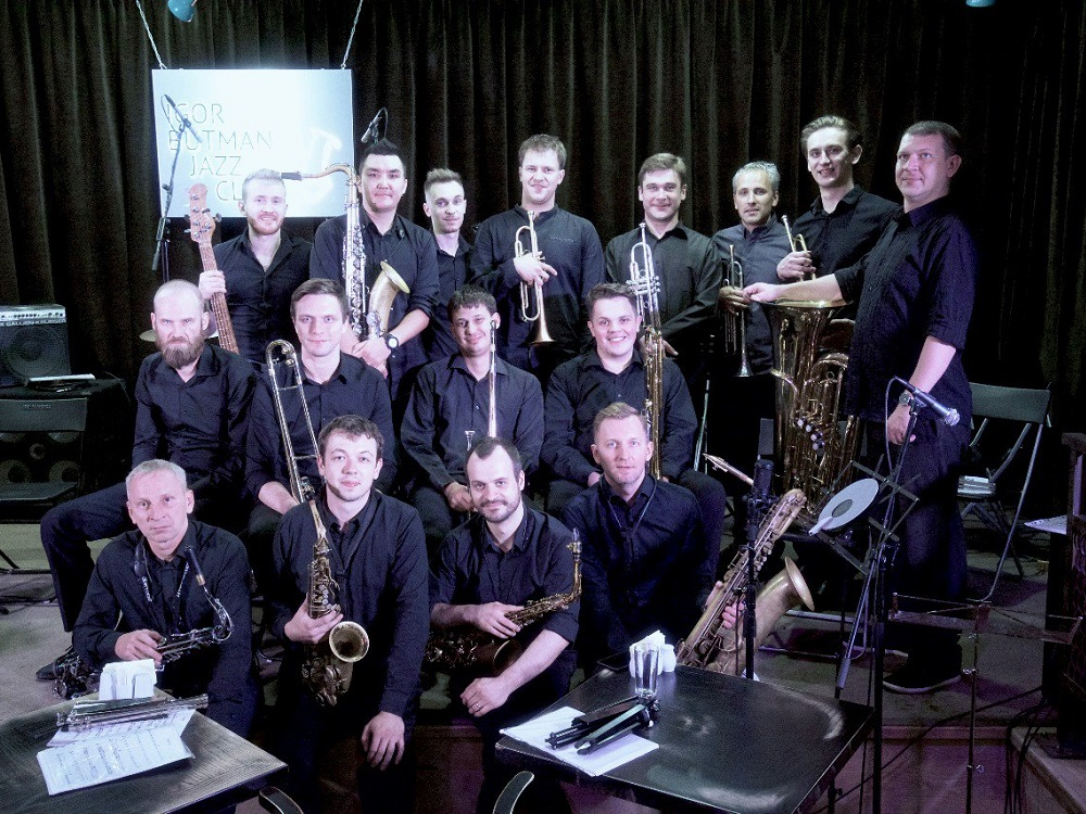 Dani Yard Orchestra.
