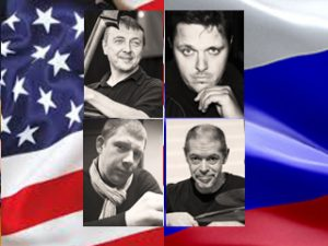EPIC POWER QUARTET WITH BORIS KOZLOV & VITALY GOLOVNEV (USA)