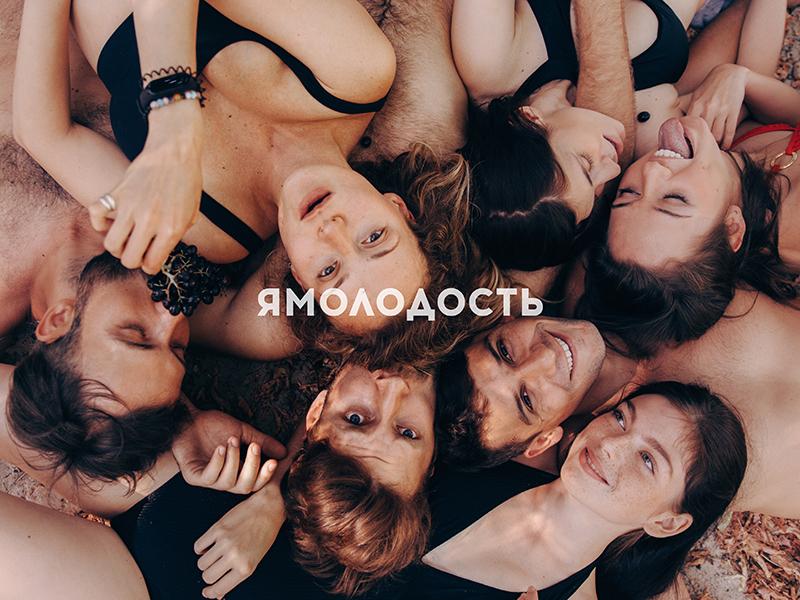 театр авангард музыка перфоманс актёры-музыканты билеты на спектакль в москве