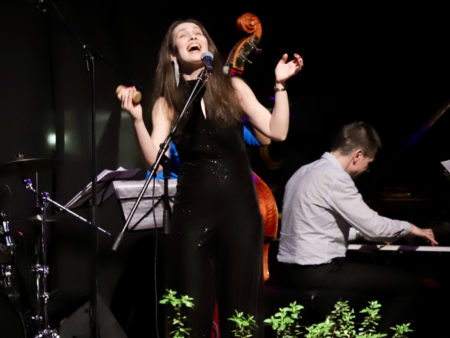 клесун esh brzail jazz latino bossa nova бразильский джаз концерт в москве