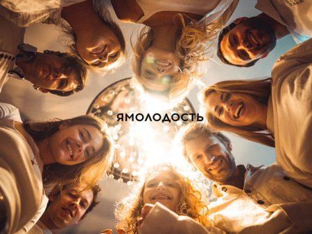 театр авангард музыка перфоманс зрелище Семен Барков Юрий Грачевский Александр Компанеец актёры-музыканты билеты на спектакль в Москве