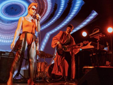 диско-вечеринка потанцевать танцы электроника синтезаторы диско-дива свободный вход бесплатно послушать музыку концерт шоу
