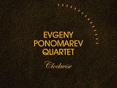 джаз санкт-петербургский квартет Евгения Пономарева презентация нового альбома качественная и живая инструментальная музыка